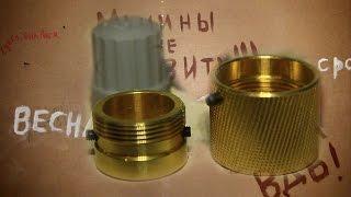 Запорная рукоятка Danfoss для терморегулятора/Danfoss shutoff knob for heat controller