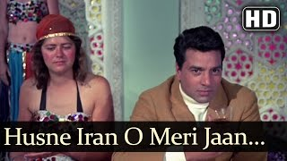 Husn-E-Iran O Meri Jaan - Dharmendra - Belly Dancer - International Crook - Bollywood Item Song