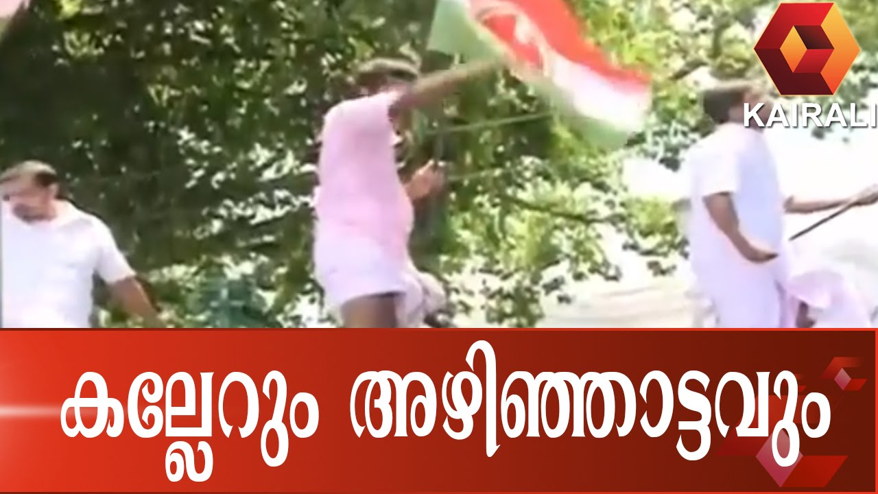 Youth Congress Protest In Front Of Secretariat Turns Violent; Stone Pelted Against Police