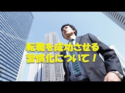 京都府の職業訓練校で取得可能な資格一覧 | 資格一覧