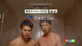20012年 妻夫木聡 桐谷美玲 東幹久 楽しんご 小西真奈美 ガス・パッ・チ...