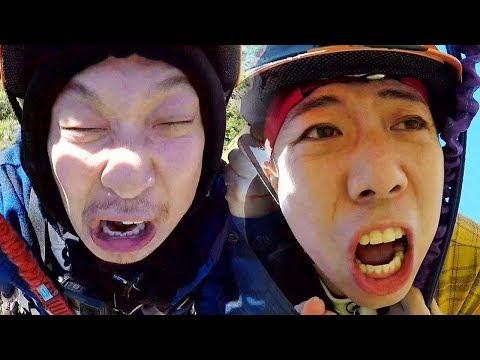 양세찬·하하, 쫄보들의 '네비스 스윙' 탑승기 '호흡 정지' 《Running Man》런닝맨 EP511