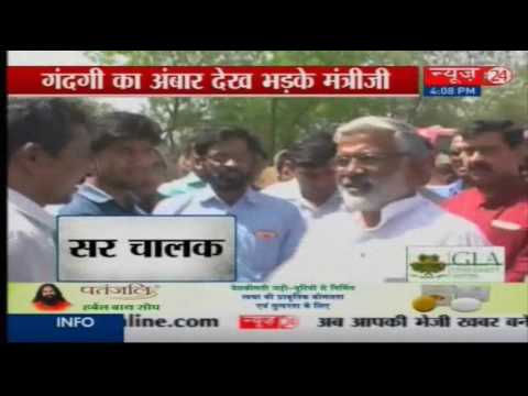 UP Transport minister Swatantra Dev Singh surprise inspection of Bus Depot