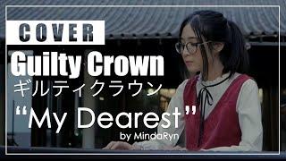Guilty Crown - My Dearest (cover by MindaRyn)