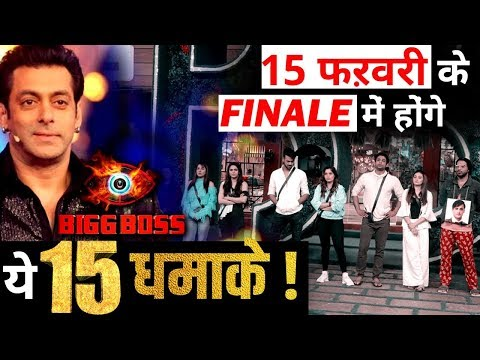 these-15-explosion-will-happen-in-grand-finale-of-bigg-boss-13-!