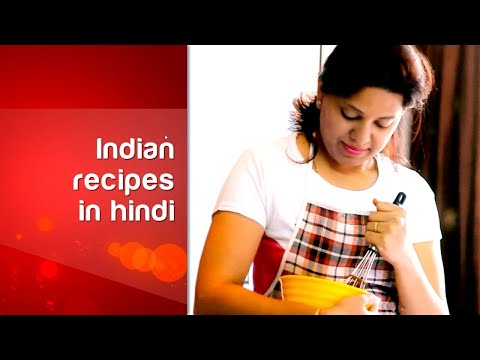 Welcome To Mintsrecipes! Indian Food Recipes In Hindi