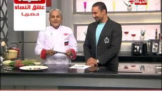 برنامج المطبخ – الشيف يسري خميس  – حلقة الاحد 16-11-2014 – Al-matbkh