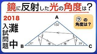 チャンネル登録【ピョートルChannel】→ http://urx.mobi/BJMm 【算数ク...