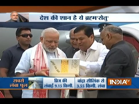 PM Modi arrives in Dibrugarh to inaugurate Dhola-Sadiya bridge in Tinsukiya district