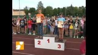 Первенство Тверской области по легкой атлетике