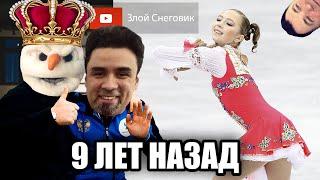 ПРЕДУПРЕЖДЕНИЕ ИЗ ПРОШЛОГО Александр Гришин про Липницкую Сотникову и Туктамышеву