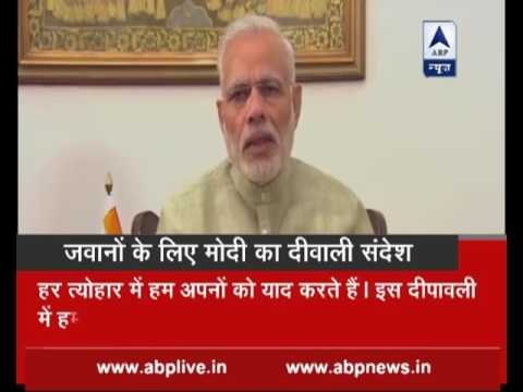 Check out PM Modi's special message for Indian army on Diwali