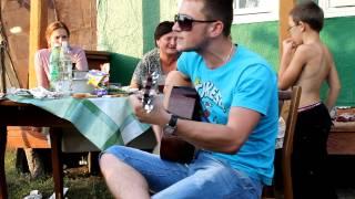 песни под гитару Война - Фактор -2 (kover)