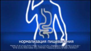 Окситарм 25 sek.MPG