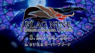 SEND ALL THE MUSIC, Gather Under the Banner of FLAG NINE!! ナレーシ...