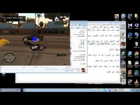 تحميل لعبة gta باب الحارة للكمبيوتر بدون تثبيت