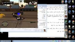 Repeat youtube video تحميل قراند السعودي للكمبيوتر جديد
