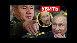 ЯКУТИЯ восстала за ШАМАНА / кремль в шоке от его предсказаний 13 03 2020