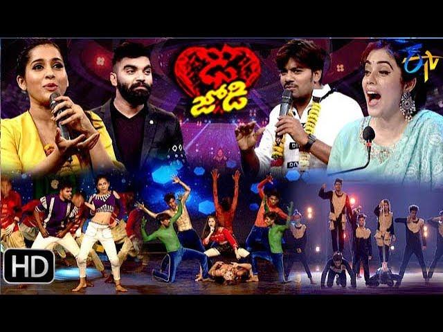 Dhee Jodi  19th June 2019      Full Episode   ETV Telugu