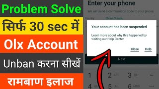 How to unbanned oĮx suspended account   olx suspended account unbanned kaise kare l olx suspended p.