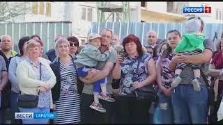 Саратовские дольщики записали видео-письмо Президенту