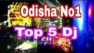 Odisha No1 Top 5 Dj, High bass , High quality  dj in Odisha by no1 dj by no1 dj in Odisha