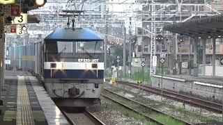 【押太郎高速通過!】山陽本線 EF210-307 コンテナ貨物列車 倉敷駅