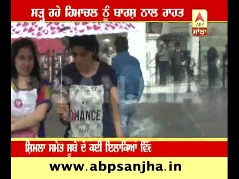 Shimla: Rain gives relief