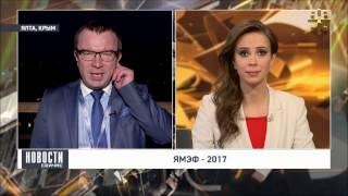 Юрий Пронько: На Крымском полуострове возможно создание оффшорной зоны