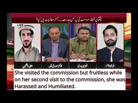 Manzoor Ahmad Pashteen interview with English subtitles