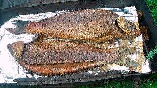Сазан горячего копчения, рыба горячего копчения, простой способ закоптить рыбу.
