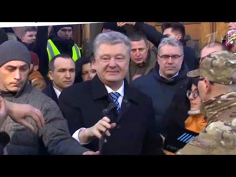 Экс-президента Украины Петра Порошенко допрашивают в Главном бюро расследований.