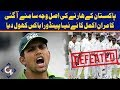 Pakistan white washed by South Africa   Kamran akmal Interview in G Sports with Waheed Khan
