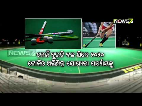 FIH Series Final: India To Take Japan On Semi-Final