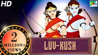 Luv - Kush (The Warrior Twins) Animated Movie With Subtitles | Animated Movies For Kids In Hindi