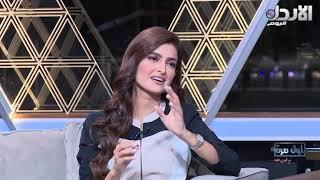 الاعلامية علا الفارس - أول مرة مع طوني خليفة - رمضان 2019