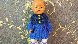 Платье Туника для Беби Борна