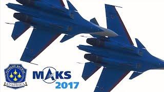 MAKS 2017 - Russian Knights, Su-30SM Aerobatic Team - HD 50fps