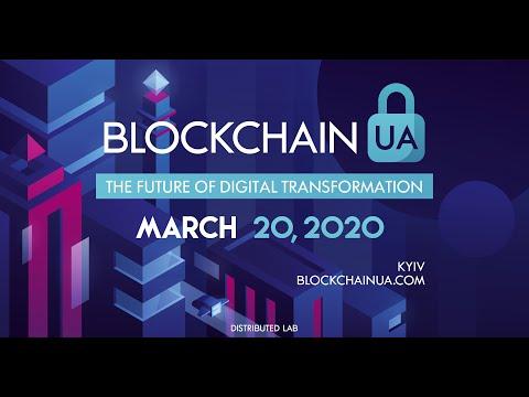 Скоро! BlockchainUA, 22 Марта, 2019, Киев