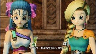 【PS4】 ドラゴンクエストヒーローズ ビアンカ フローラ 初登場イベント ビアンカ 検索動画 1