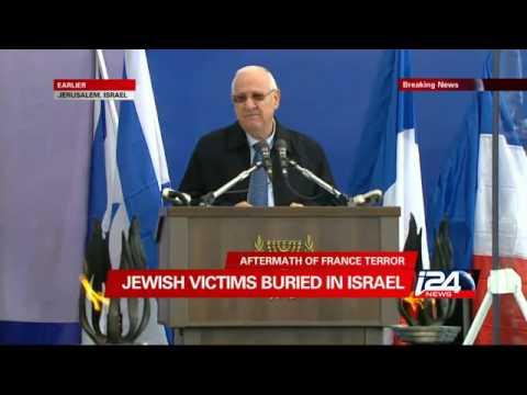 Israeli President Reuven Rivlin speaks at Jerusalem funeral