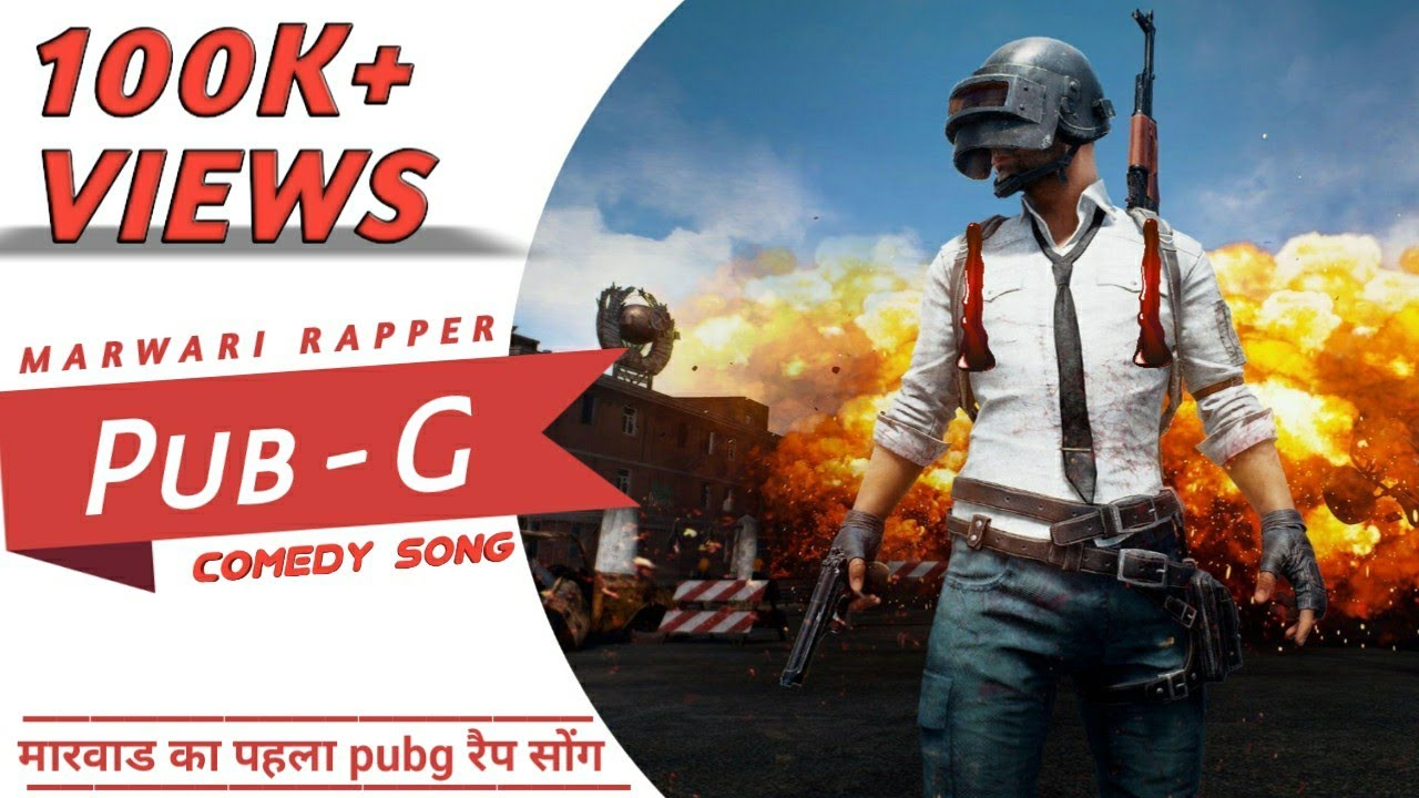 Marwari Rapper - PUBG Marwari Song (Official Music Video)