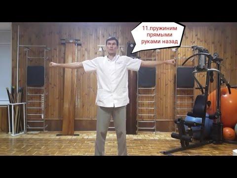 Как болит при грудном остеохондрозе