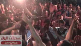 محمد العراني استقبال العريس  من مهرجان ذياب معالي عجه مع تسجيلات الرمال 2017