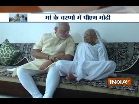 PM Narendra Modi Takes Blessings from Mother Heeraben on 66th Birthday in Gandhinagar