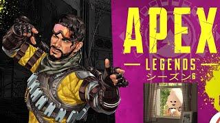 【APEX legends】ランクとかイベントとか【草ポテト】
