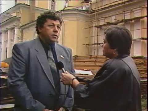 Лаптев В.Н. в селе Воскресенское 1992 год.