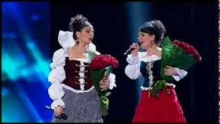 Inga & Anush  - Armenia Music Awards 2011
