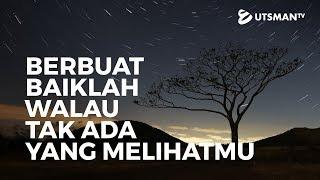 Ceramah Singkat - Berbuat Baiklah Walau Tak Ada yang Melihatmu - Ustadz Abdullah Zaen, Lc., M.A.