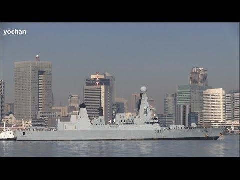 Air-defence destroyer of Royal Navy.Type 45 destroyer - HMS Daring (D32) Arrival in port